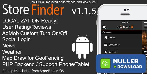 Store Finder Full Android Application v1.1.5