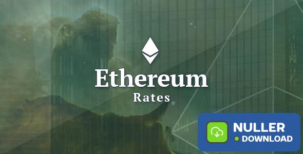 Ethereum Rates - 79 Currencies Realtime