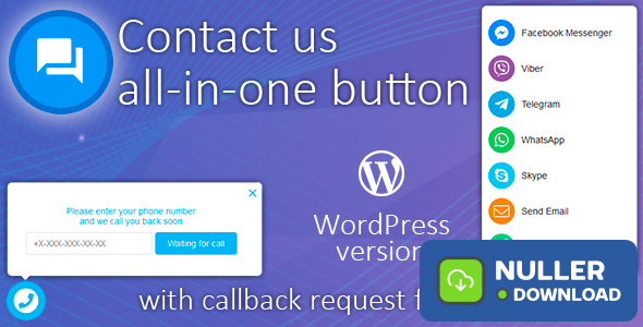 Contact us all-in-one button with callback v1.5.2