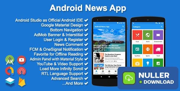 Android News App v3.1.0