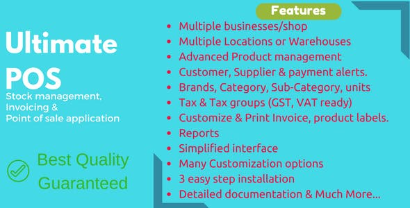 Ultimate POS v2.14.3 - Best Advanced Stock Management, Point of Sale & Invoicing application