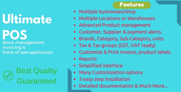 Ultimate POS v3.0 + Addons - nulled