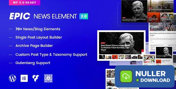 Epic News Elements v2.2.7