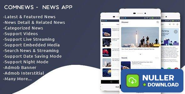 ComNews v1.0 - Android News App with Admin Panel