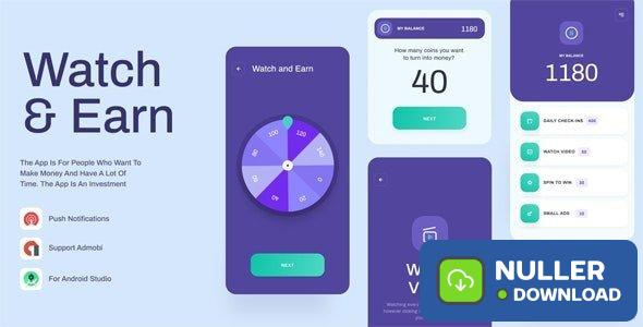 Watch And Earn v1.2 - Android App Source Code