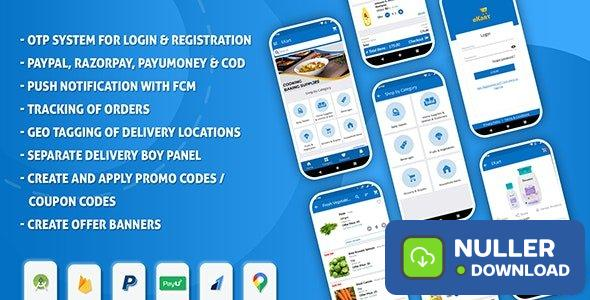eKart v2.0.4.2 - Android e-commerce app